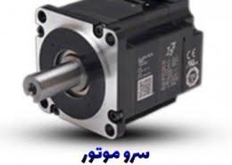 سرو موتور SGM7J